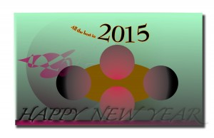 New years greeting