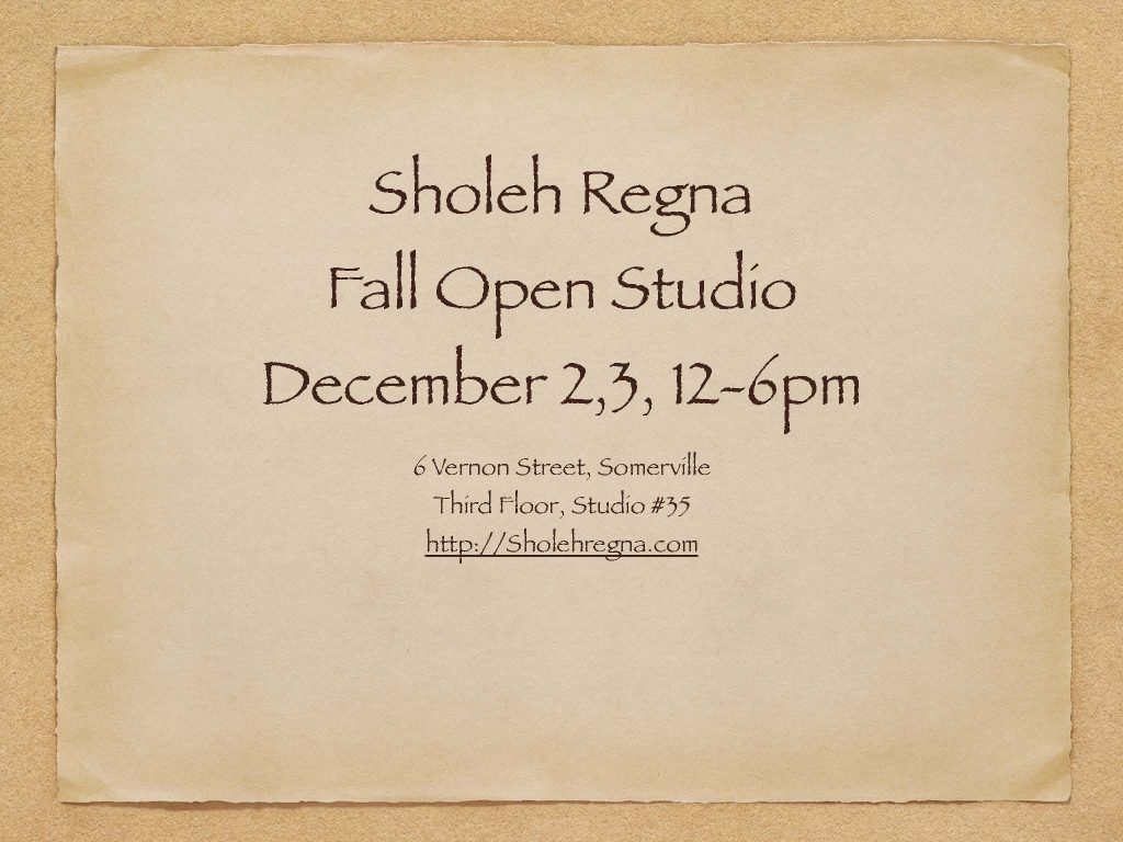 2017 Fall Open Studio Invitation